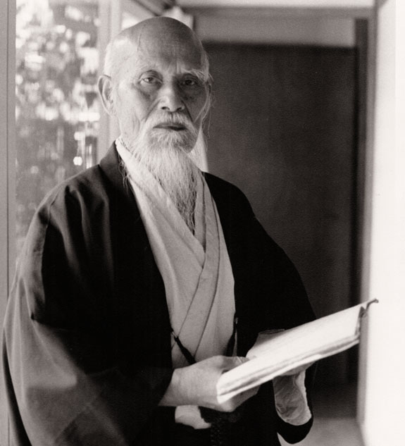 morihei-ueshiba-reading.jpg